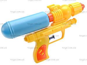 Водяной пистолет детский Water Gun, G388, фото