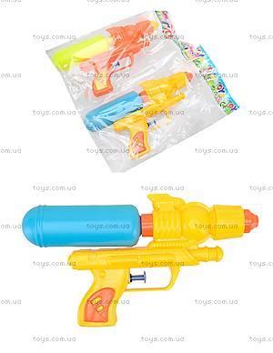 Водяной пистолет детский Water Gun, G388
