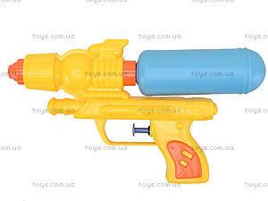 Водяной пистолет детский Water Gun, G388, отзывы