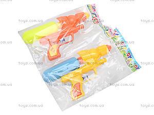 Водяной пистолет детский Water Gun, G388, цена