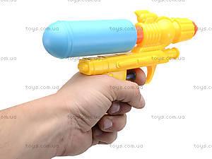 Водяной пистолет детский Water Gun, G388, игрушки