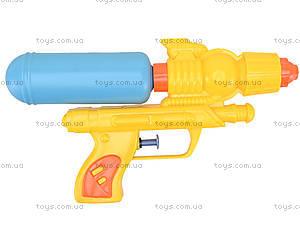 Водяной пистолет детский Water Gun, G388, детские игрушки