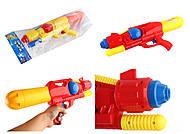 Водяной пистолет с насосом M127 3 цвета, M127, отзывы