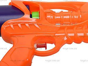 Водяной пистолет «Космобластер», 016, купить