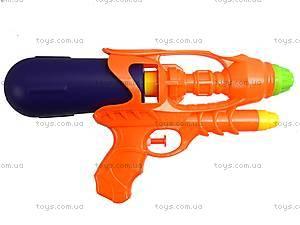 Водяной пистолет «Космобластер», 016, детские игрушки
