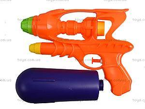 Водяной пистолет «Космобластер», 016, магазин игрушек