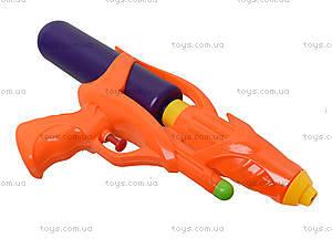 Детский водный пистолет «Космический рейнджер», 012, купить