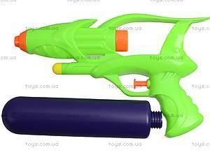 Детский водный пистолет «Космический рейнджер», 012, toys