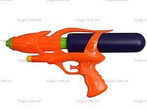 Детский водный пистолет «Космический рейнджер», 012, набор