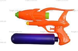 Детский водный пистолет «Космический рейнджер», 012, купити