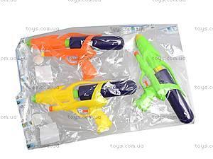 Детский водный пистолет «Космический рейнджер», 012, игрушка