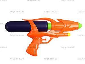 Детский водный пистолет «Космический рейнджер», 012, купить игрушку