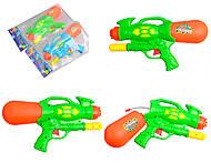 Игрушечный пистолет для водного веселья, 380