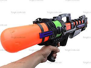 Водяной пистолет с разбрызгивателем, 918, купить