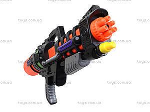 Водяной пистолет с разбрызгивателем, 918, отзывы