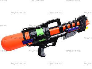Водяной пистолет с разбрызгивателем, 918, цена
