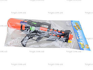 Водяной пистолет с разбрызгивателем, 918, игрушки