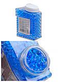 Водяные пули 500 шт. в банке, H-300, отзывы