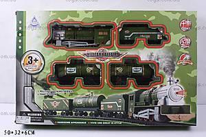 Военная железная дорога, B36-2728