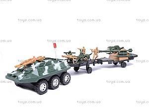 Военная техника для детей, 562