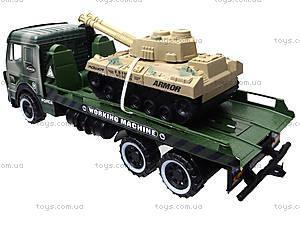 Инерционная военная техника в наборе, 668-4, цена