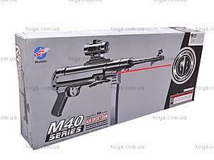 Военный автомат, под пульки, M40G, игрушки