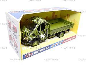 Военный грузовик «Автопарк», 9561-D
