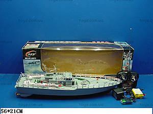Военный корабль, на управлении, 2877F