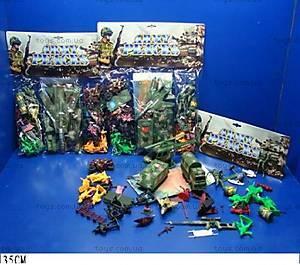 Военный набор : машинки, солдатики, оружие, 2010B1