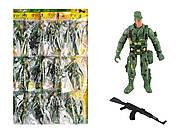 Военный набор солдатиков, 12 штук, 588-44, набор
