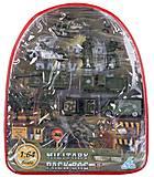 Военный набор, 16 элементов в рюкзаке, 441927, магазин игрушек