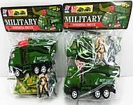 Военный набор 2 вида для мальчиков, 8627, набор