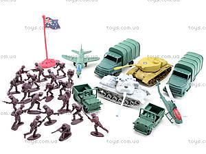 Игрушечный военный набор, 54 элементов, 8057B, игрушки