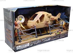 Военный набор для мальчика «Особые войска», 8157, игрушки