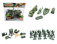Военный набор для сюжетных игр, 824, купить