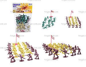 Военный набор солдатиков, 88 элементов, 8020