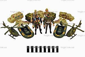 Военный набор «Армия», 388-22
