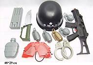 Военный набор с каской и наручниками, 0055-J42, купить