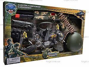 Военный набор Combat force, с автоматом, 33460