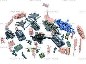 Военный набор для детей, с солдатиками, 0119A