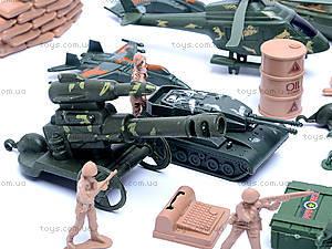 Военный набор для детей, с солдатиками, 0119A, игрушки