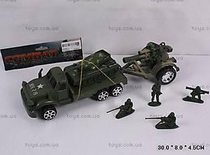 Военный набор для игры, M219T-1