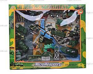 Военный набор для игры с транспортом, 177-38, детские игрушки
