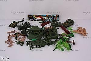 Военный набор для мальчика, в сумке, 5327