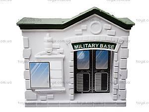 Военный набор игровой, 839-207, цена