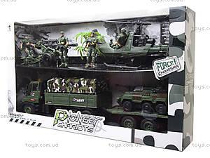 Детский военный набор с солдатами, KD008-3, отзывы