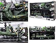 Игровой набор с солдатиками «Спецотряд», KD008-6, купить