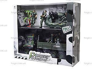 Военный набор с солдатами Army, KD009-2, игрушки