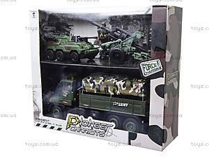 Игровой военный набор с солдатами «Армия», KD009-3, отзывы