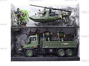Инерционный военный набор «Армия» с солдатами, KD009-6, отзывы